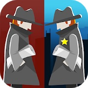 Find The Differences - The Detective - All answers
